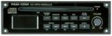PAM-CDM Модуль CD/MP3 проигрывателя для усилителей серий PAM и NPAM
